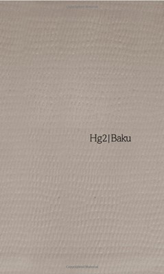 Hedonist's Guide to Baku, A (Imitation Leather)