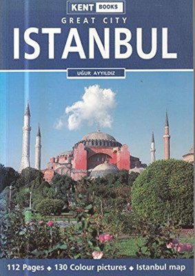 All of Istanbul (Paperback)