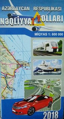Azərbaycan Respublikası Avtomobil Yolları (Mass Market Paperback)