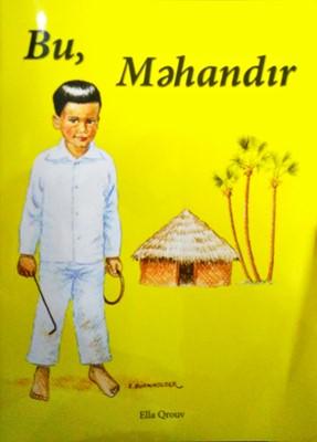 Bu, Məhandır (Mass Market Paperback)
