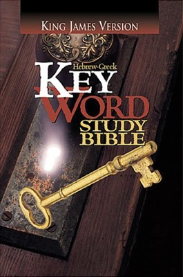 Hebrew-Greek Key Word Study Bible (Hardcover)