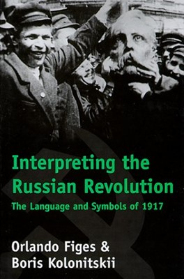 Interpreting the Russian Revolution (Hardcover)