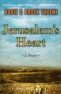 Jerusalem's Heart (Hardcover)