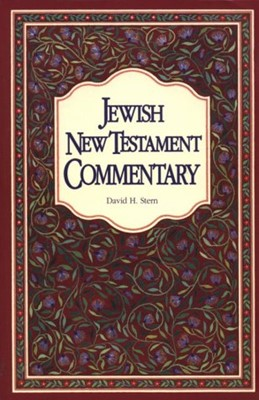 Jewish New Testament Commentary (Mass Market Paperback)