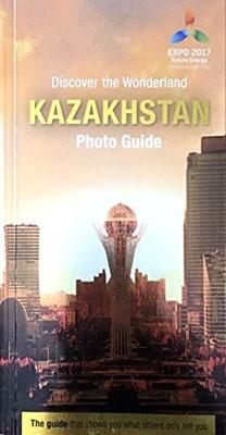 Discover the Wonderland Kazakhstan (Paperback)