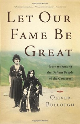 Let Our Fame Be Great (Hardcover)