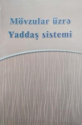 Mövzular Üzrə Yaddaş Sistemi (Paperback)