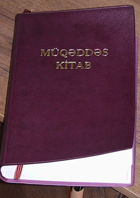 Müqəddəs Kitab (Paperback)