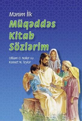 Mənim İlk Müqəddəs Kitab Sözlərim (Paperback)