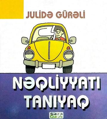 Nəqliyyatı Tanıyaq (Hardcover)