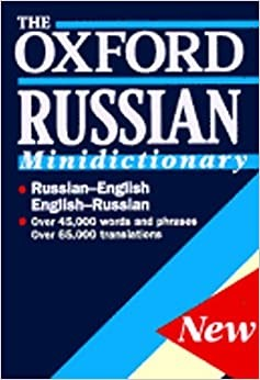 Oxford Russian Minidictionary, The (Paperback)