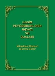 Peyğəmbərlərin Həyatı və Duaları (Paperback)