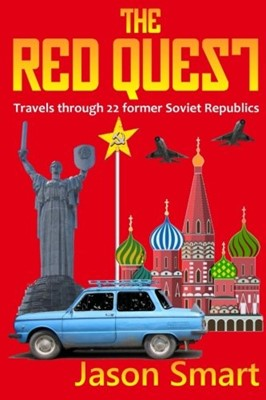 Red Quest, The (Paperback)