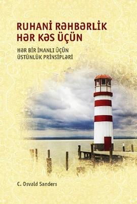 Ruhani Rəhbərlik Hər Kəs Üçün (Paperback)