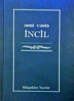 Rəqəmləri Yazıram və Hesablayıram (Mass Market Paperback)