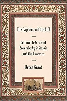 Captive and the Gift, The (Paperback)