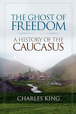 Ghost of Freedom, The (Paperback)