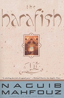 Harafish, The (Paperback)