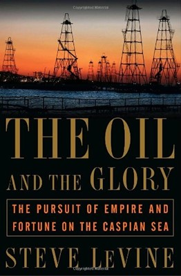 Oil and the Glory, The (Hardcover)