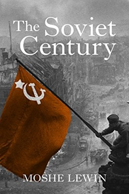 Soviet Century, The (Paperback)