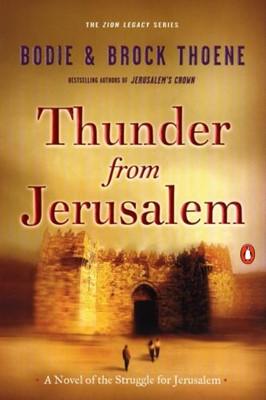 Thunder From Jerusalem (Paperback)