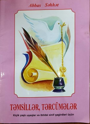 Təmsillər, Tərcümələr (Paperback)