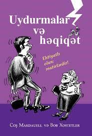 Uydurmalar və Həqiqət (Paperback)