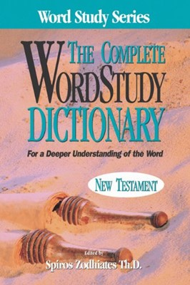 Wordstudy Dictionary (Hardcover)