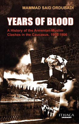 Years of Blood (Paperback)