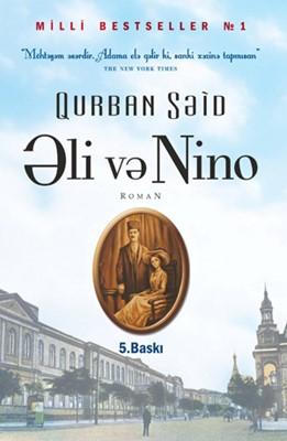 Əli və Nino (Paperback)