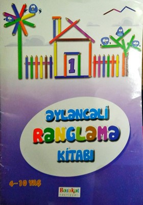 Əyləncəli Rəngləmə Kitabı (Mass Market Paperback)