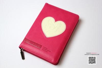 Библия (Leather)