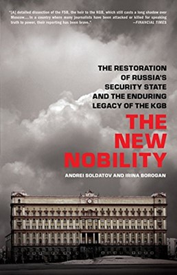 New Nobility, The (Paperback)
