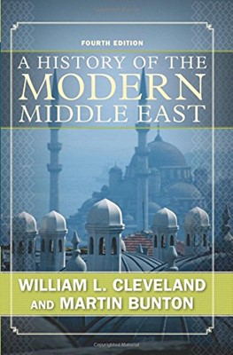 History of the Modern Middle East, A (Paperback)