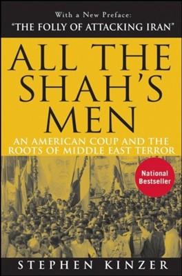All the Shah's Men (Paperback)