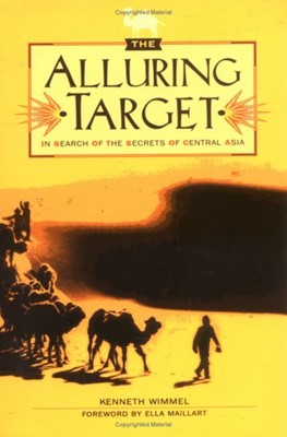 Alluring Target, The (Paperback)