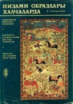 Nizami Ganjevi (Paperback)