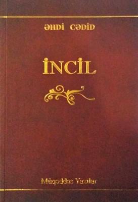 Əhdi Cədid: Yumşaq üzlü Qəhvəyi İncil (Paperback)