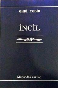 Əhdi Cədid: Yumşaq üzlü Göy İncil (Paperback)