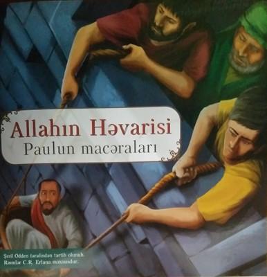 Allahın Həvarisi Paulun Macəraları (Paperback)