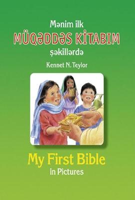 Mənim ilk Müqəddəs Kitab sözlərim (Hardcover)