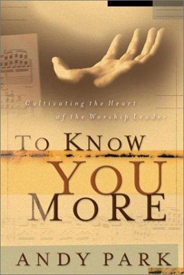To Know You More (Hardcover)