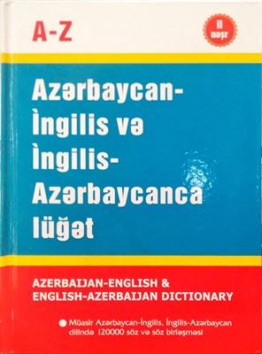 Azərbaycan-İngilis və İngilis-Azərbaycanca Lüğət