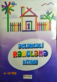 Əyləncəli Rəngləmə Kitabı