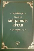 İzahlı Müqəddəs Kitab