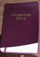 Müqəddəs Kitab
