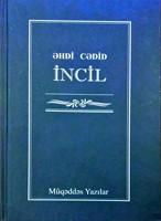 Əhdi Cədid: Bərk üzlü Göy İncil