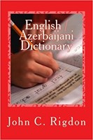 English/Azerbijan Dictionary